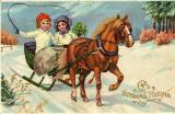 Издатели почтовых  открыток в Новороссийске.  С Новым Годом, с Рождеством Христовым.
