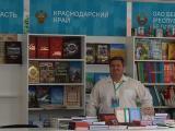 «222 факта. Екатеринодар–Краснодар» - в списке лучших книг 2015 года