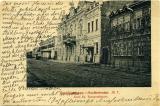 Аннотации к открыткам, часть 1-я