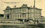 Дворец Наказного Атамана Кубанского казачьего войска