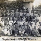 Анапа. Дом отдыха Крайпромстрахкассы, 1938 год