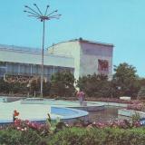"""Анапа. Дворец культуры """"Курортный"""", 1979 год."""