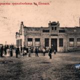 Анапа. Городская грязелечебница на Песках, до 1917 года