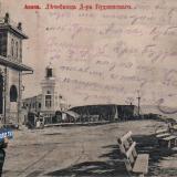 Анапа. Лечебница Д-ра Будзинского, около 1914 года