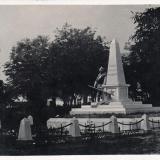 Анапа. Памятник борцам Революции, 1937 год
