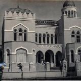Анапа. Поликлиника курорта Анапа, 1938 год