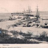Анапа. Пристань, до 1917 года
