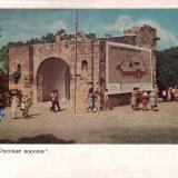 """Анапа. """"Русские ворота"""", 1967 год"""