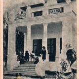 Анапа. Санаторий Бимлюк, 1920-е