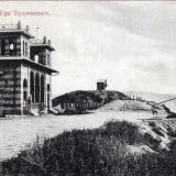 Анапа. Санаторий Д-ра Будзинского.