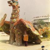 Анапа. В детском городке, 1978 год