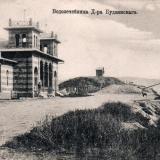 Анапа. Водолечебница Доктора Будзинского, до 1917 года