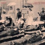 Анапа. Водолечебница Доктора Будзинского. Грязевые ванны, до 1917 года