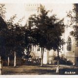 Анапа. Бывшая дача доктора В.П. Семенова