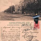 03.11.1913, Армавир