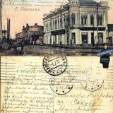 Армавир, 02.07.1909