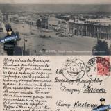 Армавир, 05.04.1914