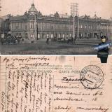 Армавир, 13.10.1915 года
