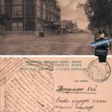 Армавир, 20.05.1916