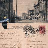 Армавир, 21.03.1912