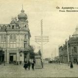 Армавир №5. Угол Николаевского проспекта, 1916 год