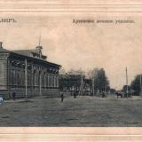 Армавир. Армянское женское училище, до 1917 года