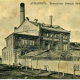 Армавир. Кавказская Бавария Зубарева, до 1917 года