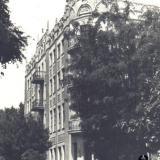 Армавир. Механико-технологический техникум, 1966 год