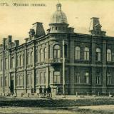 Армавир. Комсомольская улица - перекресток с Чичерина (Мужская гимназия)