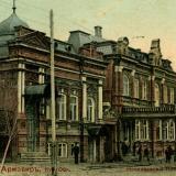 Армавир. Николаевский проспект, до 1917 года