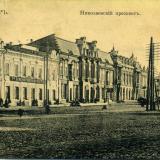 Армавир. Николаевский проспект