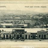 Армавир. Общий вид восточной стороны, около 1911 года