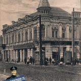 Армавир. Почтовая улица и Николаевский проспект, до 1917 года