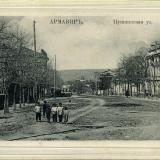Армавир. Пушкинская улица, до 1917 года