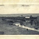 Армавир. Река Уруп