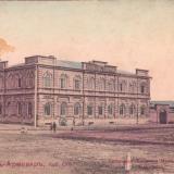 Армавир. Табачная фабрика Муратчаев и Назаров, 1907 год