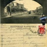 Армавир - Тифлис, 01.12.1914