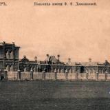 Армавир. Больница имени Ф.Ф. Довжиковой, до 1917 года