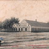 Армавир. Чугунно-Литейный Механический завод М.И. Мисожникова, 1908 год