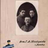 Армавир. Фотоателье Мелкумова Г.А., 1929 год