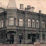Армавир. Контора маслобойного завода С. и И. Аведовых, около 1914 года
