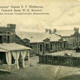 Армавир. 1917. Издатель неизвестен, тип 3
