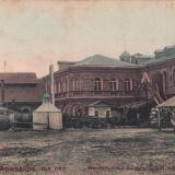 Армавир. Малобойный завод С.и И. Аведовых, до 1917 года