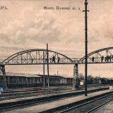 Армавир. Мост Владикавказской железной дороги, около 1914 года