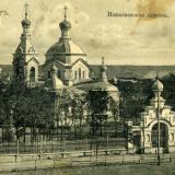 Армавир. Николаевская православная церковь. 1911 год