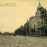 Ст. Армавир №2. Николаевский проспект д. Северного банка, 1915 год
