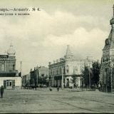 Армавир. 1917. Издание Контрагентства печати