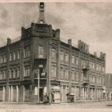 Армавир. Уг. 3-го Интернационала и К.Либкнехта, 1929 год