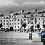 Армавир. Улица В.И.Ленина