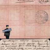 ст.Губская - ст. Лабинская, 1916 год